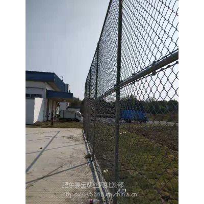 蚌埠宝麒厂家生产场地隔离网 工厂机械设备防护网 学校球场围栏网