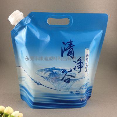 【厂家定制款】吸嘴自立袋 手提铝箔袋 站立式壶嘴袋 复合彩色软包装
