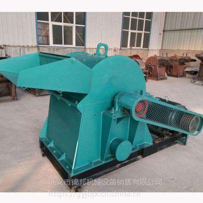 600型家具厂废下脚料粉碎机 刨花板木材粉碎机