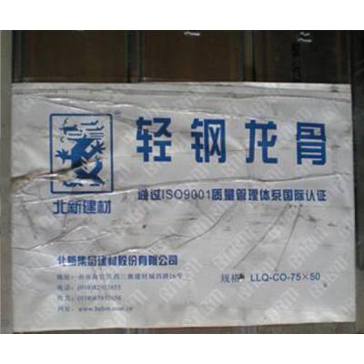 泰山牌龙骨报价-泰山牌龙骨-北京宏科伟业(查看)