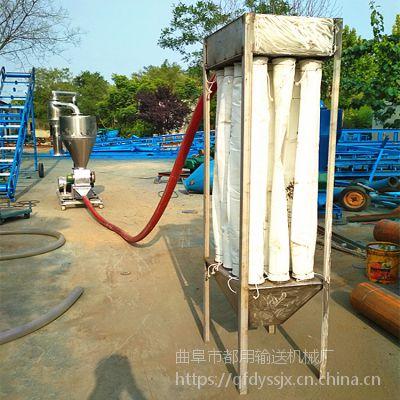 正规气力吸粮机厂商直销 多方位可变向气力吸粮机