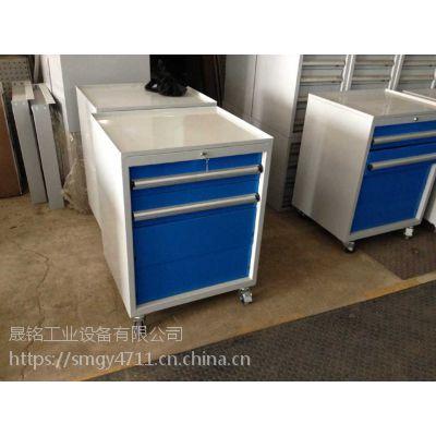 工具柜-抽屉式工具柜 厂家 价格