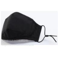 ECOMASK 9600 民用面部口罩