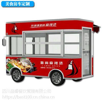 芜湖市哪里可以定做小吃车