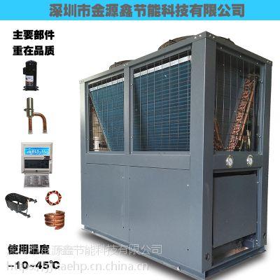 深圳厂家直销JYX-150G工业电镀高温热水空气能热水器