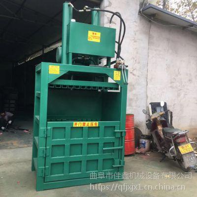 大棚膜回收打包机 废纸箱纸壳打块机 佳鑫吨袋压块机价格