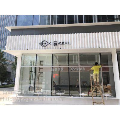 青岛钢结构搭建厂家 建安顺制造