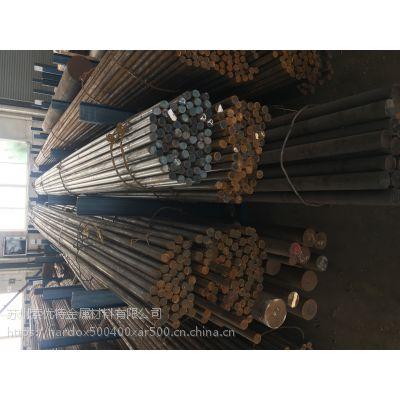 宁波SCM415光圆,直径10-130mm, 调质光圆长度2-7m,5热处理