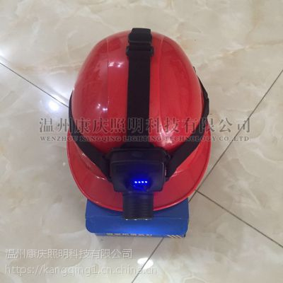 微型防爆灯IW5133价格、厂家(海洋王IW5133)LED防爆头灯