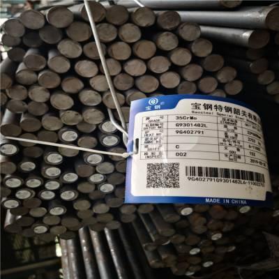佛山1215环保易削铁 生产厂家 正品1215圆棒规格齐全