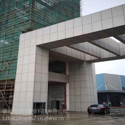 赣州铝幕墙单板厂家 幕墙主体铝板规格定制