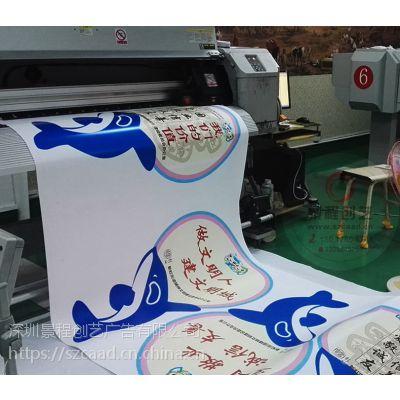 深圳南山科技园做广告喷绘写真制作的广告公司