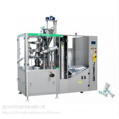 ZHF-100A全自动软管灌装封尾机,厂家直销中环牌化妆品类灌装封尾机
