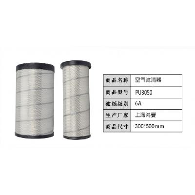 上海鸿曼空气滤清器 pu3050
