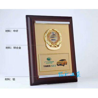 定做新能源汽车专利证书奖牌,加盟授权经销商木牌定制,锌合金配件木牌,一个起定