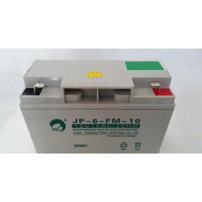 劲博太阳能蓄电池12V50AH 劲博/JP-HSE-50-12储能电瓶专用