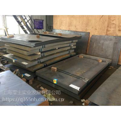 销售Q355ND钢板,低温钢板Q355ND,Q355D