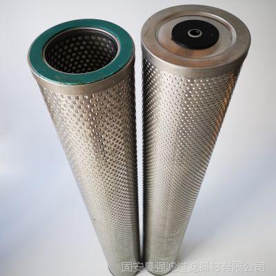 天然气滤芯聚结滤芯