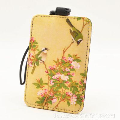 旅行便携登机牌行李箱卡通创意丝绸行李牌挂牌吊牌托运牌旅游用品