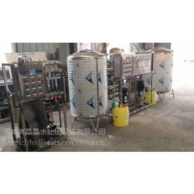 反渗透设备价格 1吨单级反渗透设备多少钱
