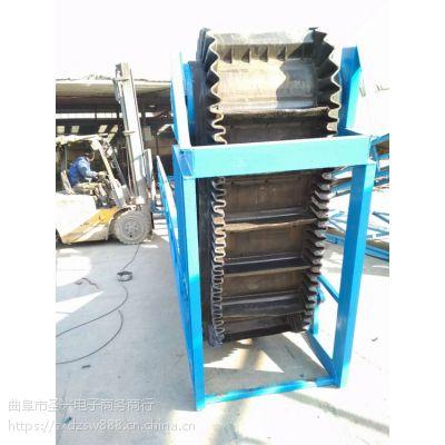 大豆用挡边运输机耐高温耐磨 专用防滑输送机