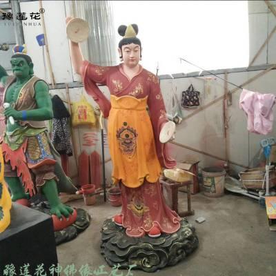 雷公电母神像 金光圣母佛像 风伯雨师寺庙神像雕塑 河南佛像厂家批发定制