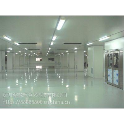 做净化车间、沙井洁净室设计、松岗无尘车间制作、福永净化工程施工