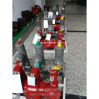 宇国电气厂家直供JLSZW32-12真空开关型预付费高压计量箱