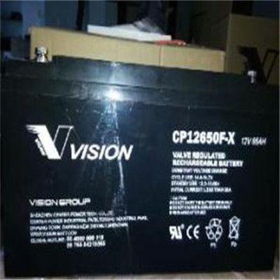 VISION威神蓄电池CP12120 12V12AH实时价格 今日价位