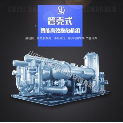 得辰生产性价比高的管壳式换热器 汽水换热机组