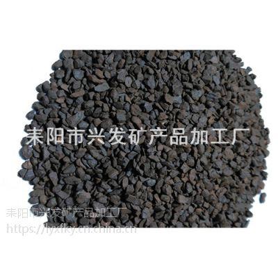 水处理锰砂 天然锰砂滤料 湖南兴发锰矿厂家直供