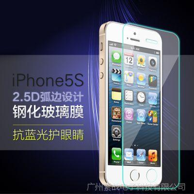 5代/5C/5S钢化玻璃膜 5s手机贴膜 5代高清弧边防刮批发