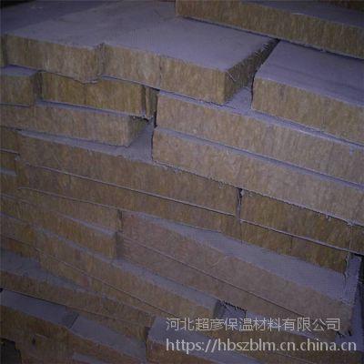 河南周口憎水水泥岩棉复合保温板厂家价格便宜