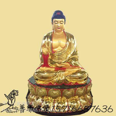 60至68公分释迦摩尼佛祖佛像彩绘贴金河南佛像厂批发