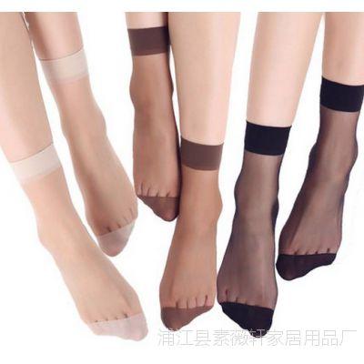 丝袜短袜女超薄款防勾丝黑色女士短丝袜对对袜生活用品外贸爆款