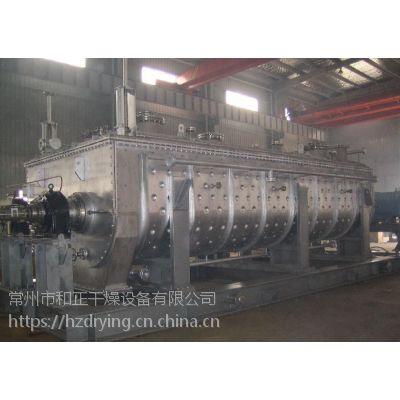 供应KJG系列空心浆叶干燥设备 碳酸二氢钠干燥机