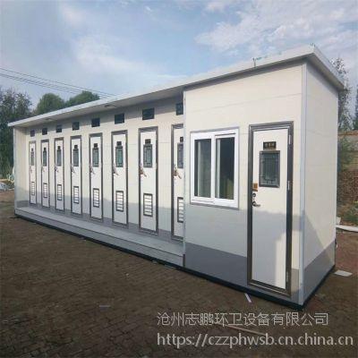 生态厕所 移动环保厕所生产厂家