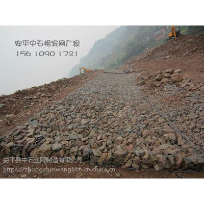 新疆干渠河道建设格宾石笼网箱护岸