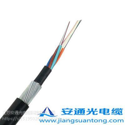 业内明星产品 水下光缆GYTA33价格,货期3天