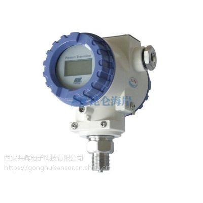 昆仑海岸JYB-KO-P系列防护型压力液位变送器