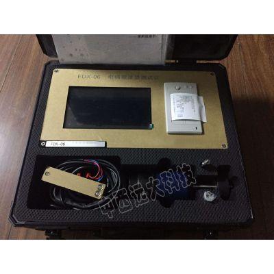 中西(LQS现货)电梯限速器测试仪型号:DU633-FDX-06库号:M394597