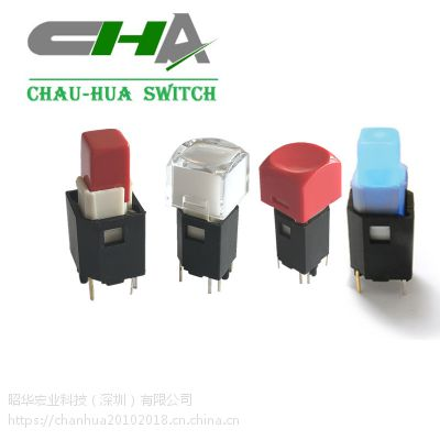 昭华工厂直供 C3011A 带灯按键开关