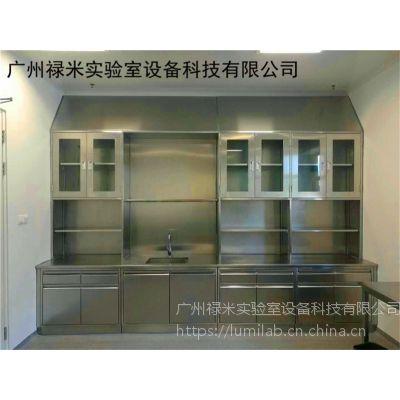实验室耐酸碱不锈钢实验台厂家直销
