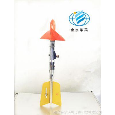 金水华禹LS25-1旋桨流速仪