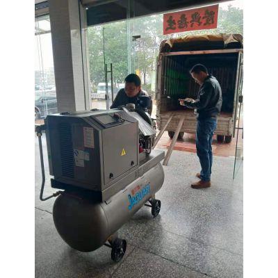 供应7.5KW/10HP空压机 台湾捷豹空压机佛山总代理 1立方静音节能空压机