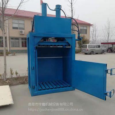 宇晨铝罐压块压扁机 30吨双杠废纸皮压缩机 液压纸壳子压块机价格