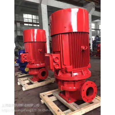 90米扬程单级消防泵XBD9.0/45-125L消火栓泵报价/DL消防多级泵厂家