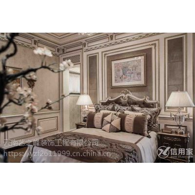 临沧装饰公司,云南艺之峰装饰工程有限公司别墅设计方案