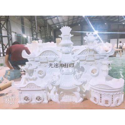3D手板模型打印服务,工业设计医疗设备打印