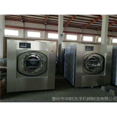 酒店宾馆床单被套洗涤用洗衣机设备